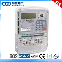 GSM smart vending system Multiple communication network secure energy meters ltd