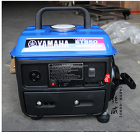 Manufacturers selling DC 950 220V / 50HZ 1E45 generator
