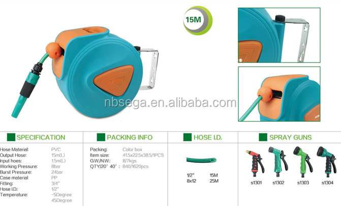 Auto air hose reel