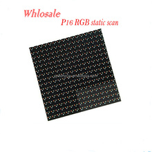 P16 RGB outdoor led video display screen module 16X16 pixels static scan/P5 P6 P8 P10 Outdoor Led Display Module
