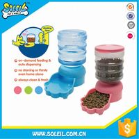 Cheap And Innovative Plastic Pet Solar Water Bowl