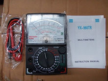 YX-960 good quality analog multimeter