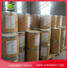 fungicide fluazinam 98%tc CAS 79622-59-6 high quality