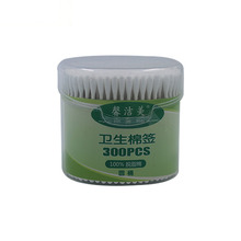 sharp cosmatic ear cleaning cotton buds cotton swabs