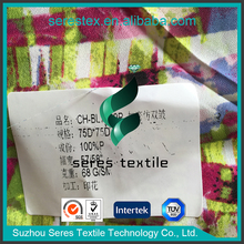 specialized supplier 75D printed polyester chiffon fabric for women's dress