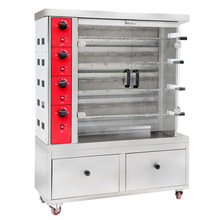 8 rods hot sale stainless stell commerical gas chicken rotisserie