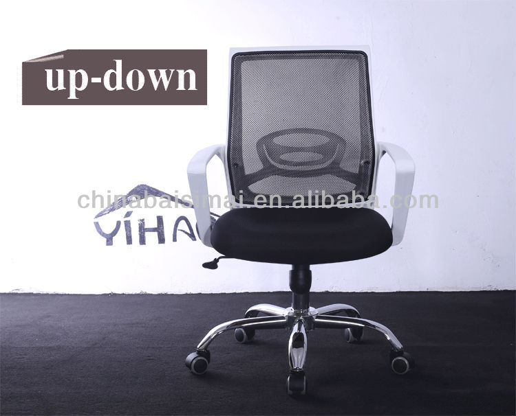 C28# 2014 Heated Office White Plastic Chair