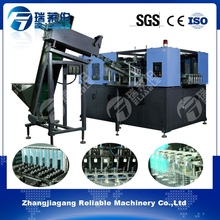 Gold supplier fully automatic bottle blowing machine making plastic bottle