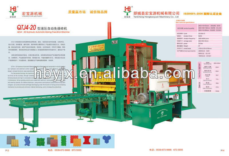 machinery for small industries QT4-20 concrete paving block making machine