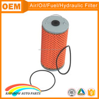 Red paper aluminum top cover 1457429616 oil filter element