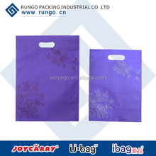 PP nonwoven bottle bag/pp nonwoven bag with zipper/pp nonwoven bag with nice printing