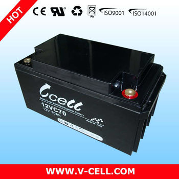 70Ah 12V dry cell battery