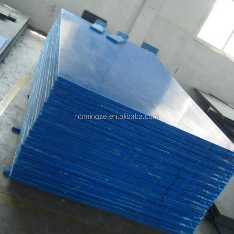 wear resistant UHMWPE polyethylene uhmw wear <strong>sheet</strong>