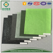 First grade raw material primary backing fabric for carpet and artificial grass