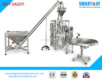 SW-PL2 Vertical 4side Seal Powder Automatic Powder Packing Machine