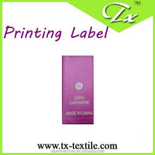 High definition circle woven label by laser cut for Knicks