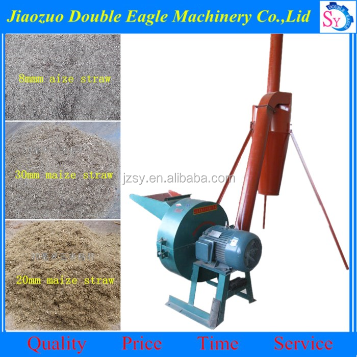 Factory supply Large feed grass chopping machine/Industrial Corn stalk shredder for farm use