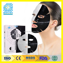 Moisturizer Facial Face Mask, Black Activated Carbon Hydrogel Pore Cleaner and Moisturing