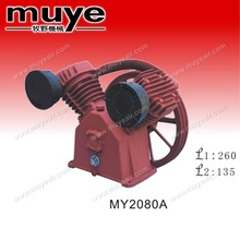 Compressor Motor 4HP/3KW Portable Piston Air Compressor Pump