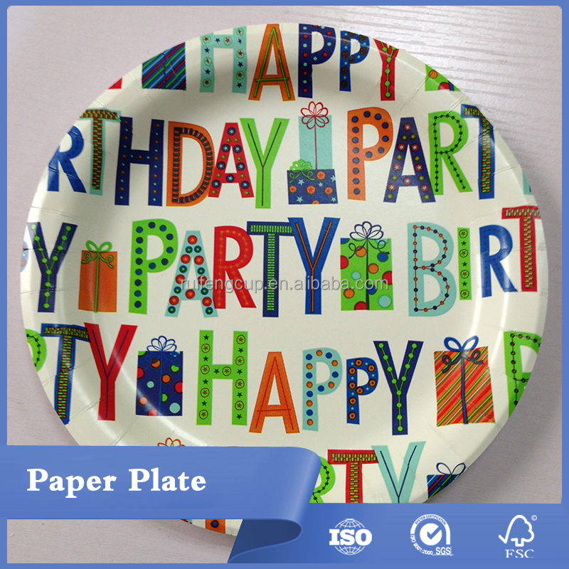 Disposable paper plate balloon,polka,rainbow birthday party paper plates
