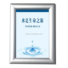 Snap floating wall frame,A4 snap frame poster display,aluminum snap opening frame