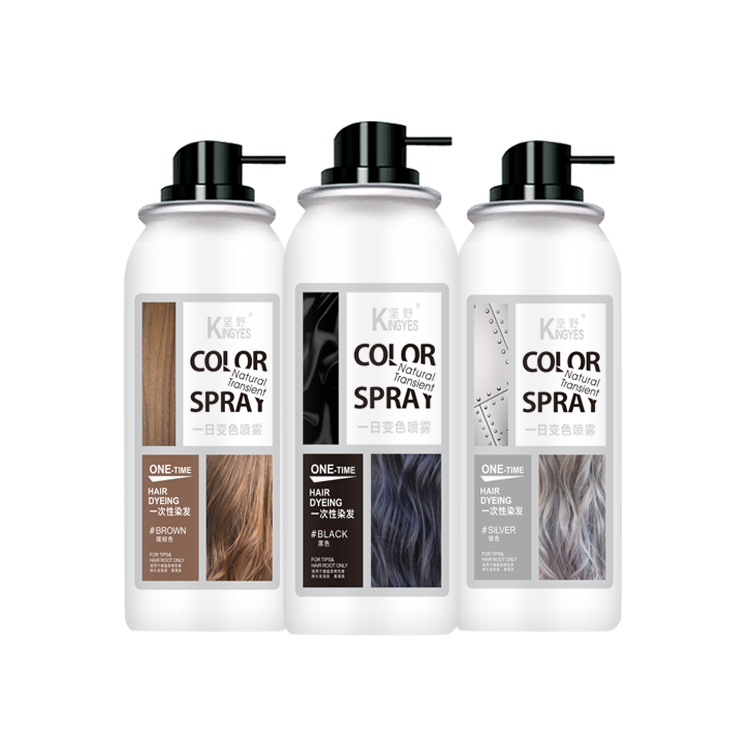 OEM Customized Temporary Washable Hair Color Root Touch-up Spray 75ml