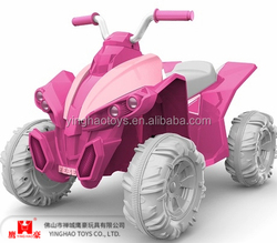 12V Battery Power Outdoor New Kids Ride on ATV Car Sports Electric Ride on Quad for Children Toy
