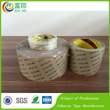 Mobile phone industry High temperature Double sided PET Tape good adhesion