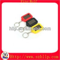 2014 hot sale wholesale fashional lcd solar key chain