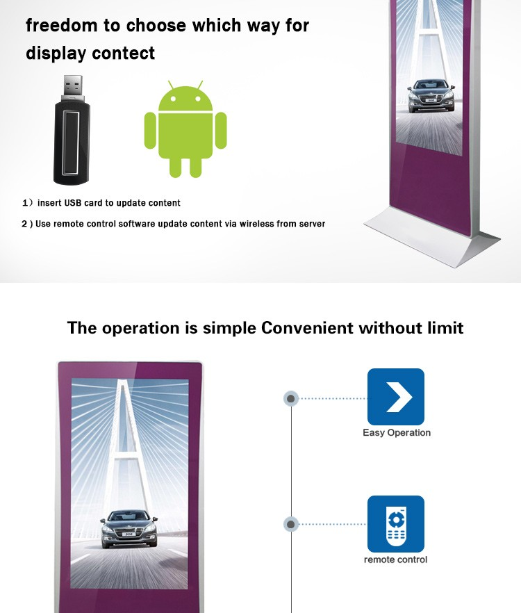 49 inch lcd touch kiosk display digital signage