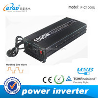 best sale portable high frequency ups inverter 1kw