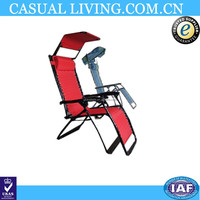 Folding lazy boy recliner chair with canopy