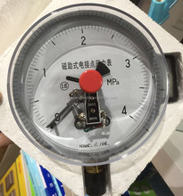 Dial Plate 60MM Diameter Electro Connecting Pressure Gauge