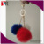 wholesale three colored fake fur union jack pom keychain bag charm with gold chain