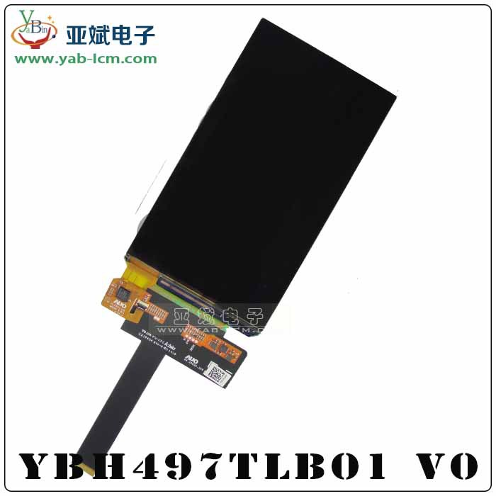 5 inch oled touch screen display 720* 1280/ outdoor lcd touch screen OLED H497TLB01 V0