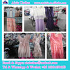 Alibaba website cream wholesale second hand clothes