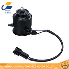 Auto cooling system parts 12v dc fan motor radiator fan