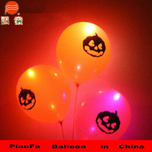 Hot sale Customized colourful LED ballon light up led ballon white led glowing falshing balloons wedding decoration