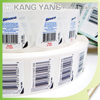 Thermal Transfer Paper Of Serial Number Roll Adhesive Barcode, QR Code Label Sticker