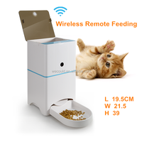 2016 new arrival smart remote automatic pet feeder without camera