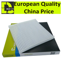 7850A002 E3913LI cabin air filter for MITSUBISHI MIRAGE / SPACE STAR Hatchback