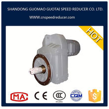 F series parallel shaft/axis/axle helical geared motor