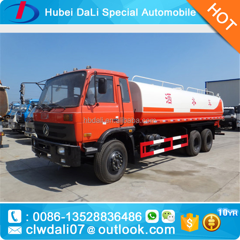 Dongfeng 20 ton 6*4 water truck water tender trucks for sale