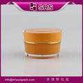 30g Clear Cosmetic Plastic cosmetic jar for care