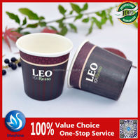 Disposable hot coffee cup espresso paper cup