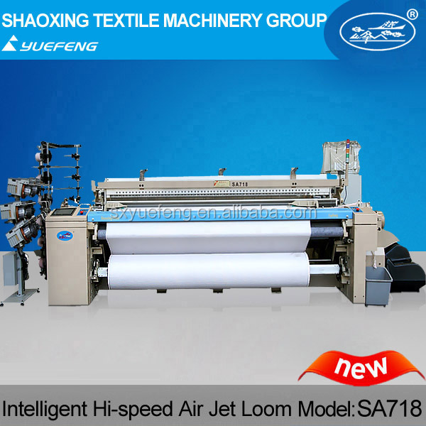 YUEFENG SA718 intelligent high-speed air jet loom