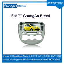 For ChangAn Benni Car DVD GPS Android Player With Mirror Link Bluetooth DAB Radio MP5 USB Tire Pressure OBD
