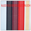 color mattress webbing polyester mattress webbing tape