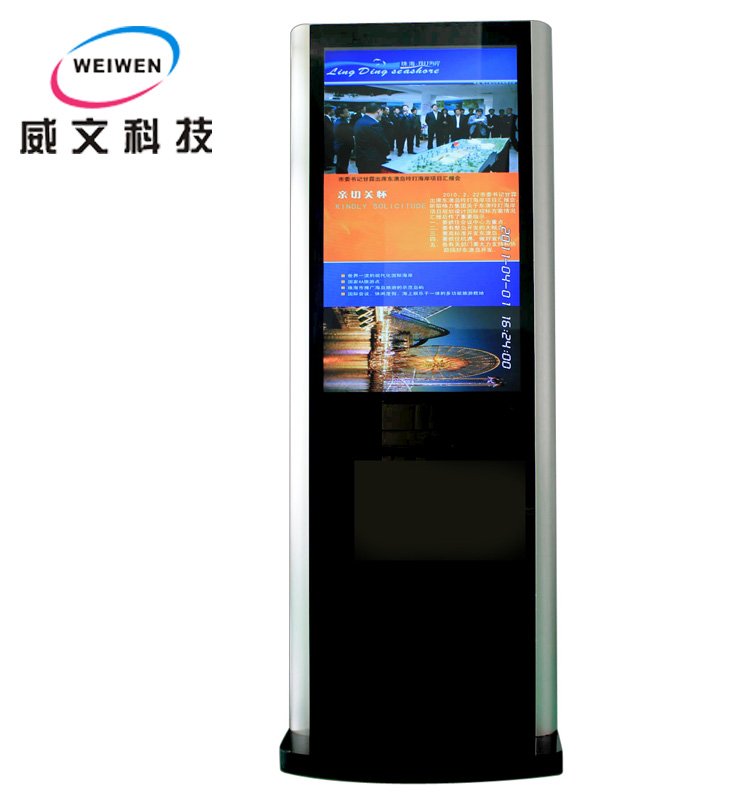 2016 wholesale 42 inch floor stand wifi network bulk lcd monitors