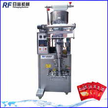 Full automatic spices Chilli Powder Packing Machine